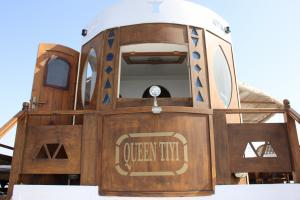 Queen tiyi poste du capitaine